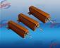 深圳颖发金色铝外壳功率电阻器
